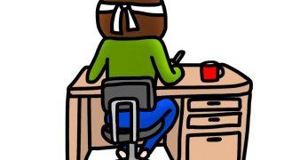 中学生の定期テスト対策 スタディサプリ無料お試し期間でできちゃいます